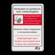 Verkeersbord Wielklem - foutparkeerders - G4S