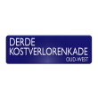 Straatnaambord aluminium DOR 900x300mm 3R - type Amsterdam