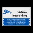 Videobewaking - Informatiebord Reflecterend - BP06