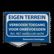 Informatiepaneel 300x200x2mm VLAK - Verboden toegang voor onbevoegden + bedrijfsnaam