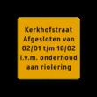 Tekstbord - Eigen tekst - Werk in uitvoering