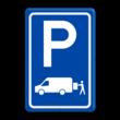 Verkeersbord RVV E07b - Parkeergelegenheid Laden en lossen