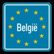 Verkeersbord SB250 - Grensbord Europa