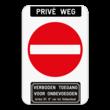 Bord Privé weg - verboden toegang artikel 87,8