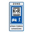 Informatiebord ZONE KISS & RIDE - pictogrammen