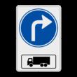 Routebord RVV D05ar met vrachtwagen - BT15r