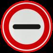 Verkeersbord RVV F10 - Stoppen / halthouden