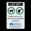 Verkeersbord hondenuitlaatplaats (HUP's) - met logo