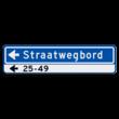 Straatnaambord 14 karakters 800x200 mm pijl links + Huisnummers NEN 1772
