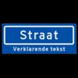 Straatnaambord KOKER 500x200mm - max. 8 karakters - met ondertekst NEN1772