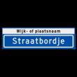 Straatnaambord KOKER 700x200mm - max. 12 karakters - met wijk- of plaatsnaam - NEN1772