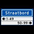 Straatnaambord KOKER 600x300mm - max. 10 karakters - met 2 regels huisnummers - NEN1772