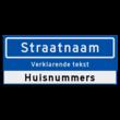Straatnaambord KOKER 700x300mm - met ondertekst en huisnummers NEN1772