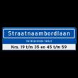 Straatnaambord KOKER 1000x300mm - met ondertekst en huisnummers NEN1772