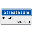 Straatnaambord 11 karakters 800x400mm 1 regelig + 2 regelige huisnummers NEN 1772