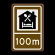 Routebord BW101 (bruin) - 1 pictogram met afstandsaanduiding