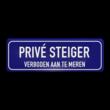 Bord Prive steiger - verboden aan te meren - klassiek