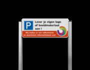 Parkeerplaats borden