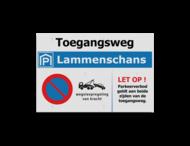 Informatiepaneel ARV 1500x1000x2mm - LAMMENSCHANS - Toegangsweg