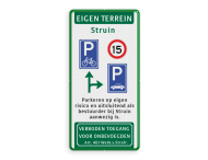 Verkeersbord Entree Struin - P route - tesktvlak