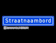 Straatnaambord 14 karakters 800x150 mm NEN 1772