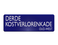 Straatnaambord ALU-DOR 900x300x28mm 3R - type Amsterdam