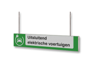 Verwijsbord AUTO RAL9016 800x150 + reflex | Route | t.b.v. draadeind 6mm