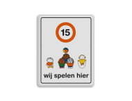 Dick Bruna - Attentiebord Snelheid - wij spelen hier