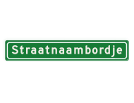 Straatnaambord (groen) 16 karakters 900x150mm