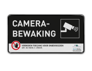 Camerabewaking bord rechthoek 2:1  reflecterend  - SteadyRocks