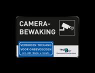 Camerabewaking bord rechthoek 3:2  reflecterend  - SteadyRocks