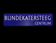 Straatnaambord aluminium DOR 800x200mm - type Amsterdam