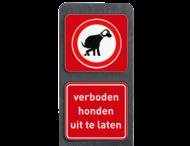 Verzwaarde bermpaal met bordjes verboden honden uit te laten