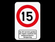 Verkeersbord - C43 - Ondertekst
