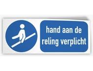 Sticker 150x60mm - Hand aan reling verplicht