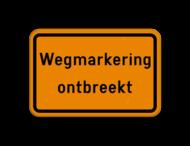 Verkeersbord SB250 F39 - Wegmarkering ontbreekt