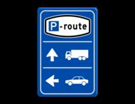 Parkeerroutebord 2 richtingen met aanpasbare pijlen
