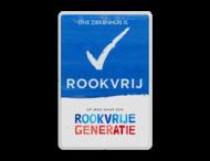 Rookvrij ziekenhuis - Informatiebord - Op weg naar een Rookvrije generatie - zonder logo