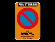 Parkeerverbod privéterrein E1 + wegsleepregeling
