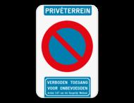 Privé parking parkeerverbod E1 + verboden toegang