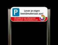 Parkeerplaats infobord - Aluminium geborstelde staanders + eigen ontwerp