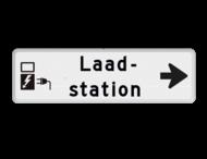 Richtingsbord pijl rechts - Laadstation + eigen tekst