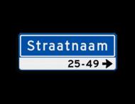 Straatnaambord 11 karakters 800x300mm 1 regelig + pijl en huisnummers NEN 1772