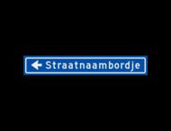 Straatnaambord KOKER 1000x150mm - max. 18 karakters - met pijl NEN1772