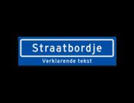 Straatnaambord KOKER 700x200mm - max. 12 karakters - met ondertekst NEN1772