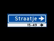 Straatnaambord KOKER 600x200mm - max. 10 karakters - huisnummers en pijl rechts - NEN1772