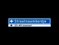 Straatnaambord KOKER 1000x200mm - max. 18 karakters - huisnummers en pijl links - NEN1772