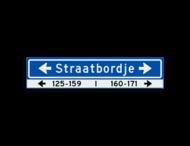 Straatnaambord KOKER 900x200mm - max. 16 karakters - huisnummers en pijlen links/rechts - NEN1772