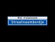 Straatnaambord KOKER 900x200mm - max. 16 karakters - met wijk- of plaatsnaam - NEN1772