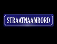 Straatnaambord aluminium DOR 800x200mm - type Binnenstad
